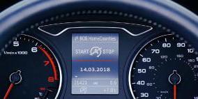 IATF16949认证|汽车行业