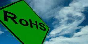 RoHS检测及认证
