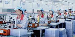 制造业5S现场管理认证