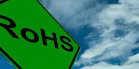 全球RoHS检测及认证